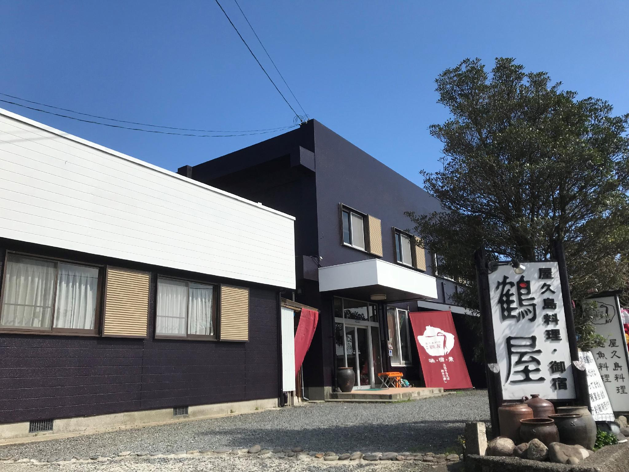 Yakushimaryori Oyadotsuruya