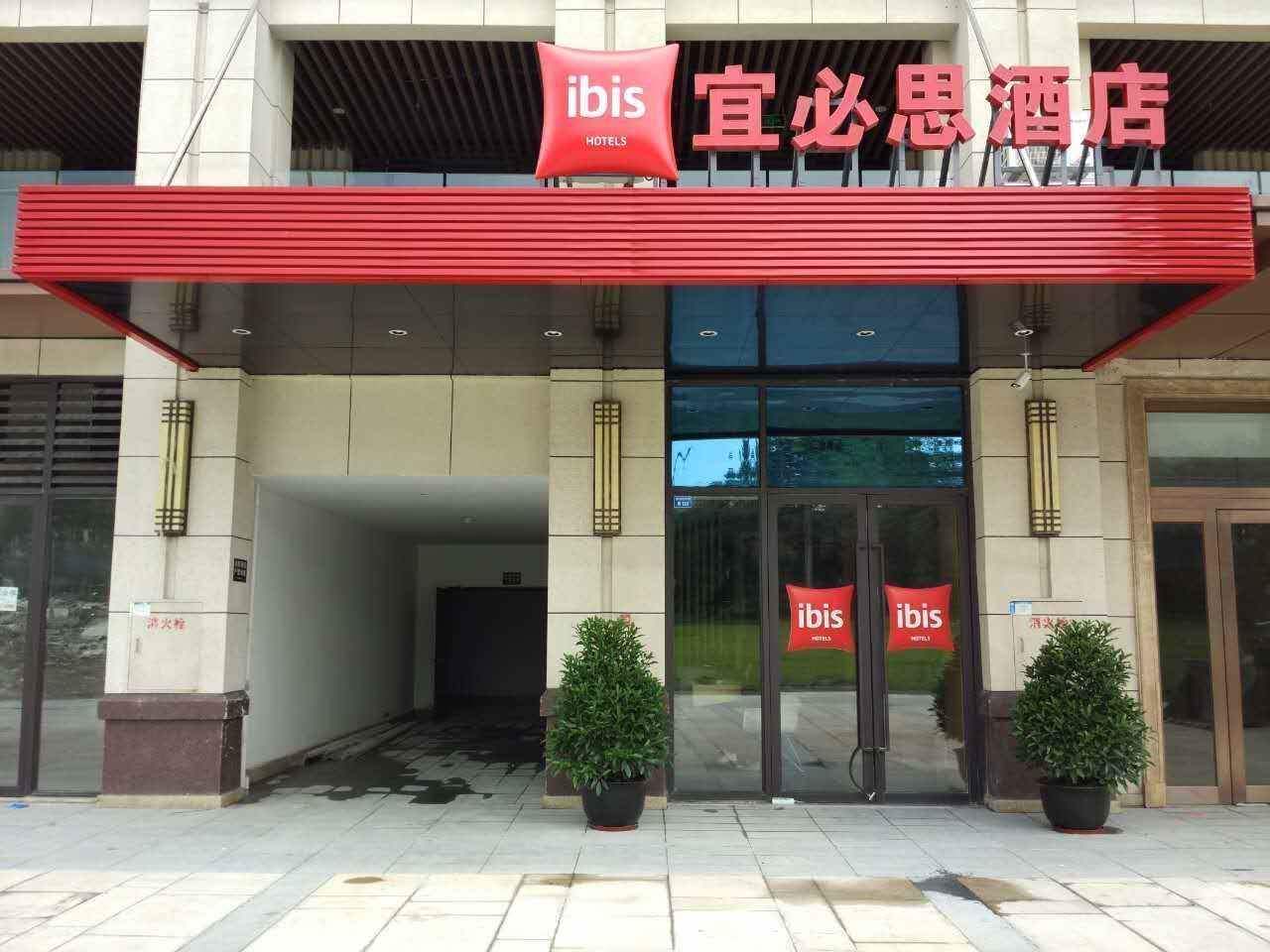 ibis Chengdu West Jingcui Road