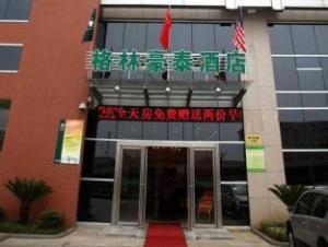 กรีนที อินน์ ฉางโจว นอร์ทชิงหยางโร้ด บิซิเนสโฮเต็ล (GreenTree Inn Changzhou North Qingyang Road Business Hotel)