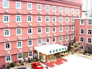 Green Tree Inn Xuzhou North Minzhu Road Express Reviews