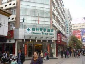 格林豪泰蚌埠淮河路步行街酒店 (Green Tree Inn Bengbu Huaihe Walking Street)
