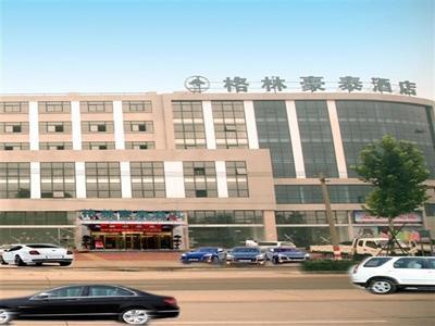 GreenTree Inn Lianyungang Jiefang Road