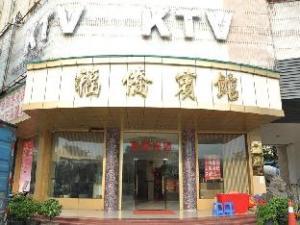 Shenzhen Fuqiao Hotel