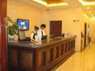 Green Tree Inn Guiyang Xiaoshizi
