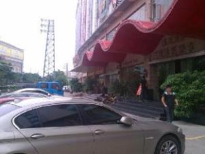 Aoyuan Hotel Shunde