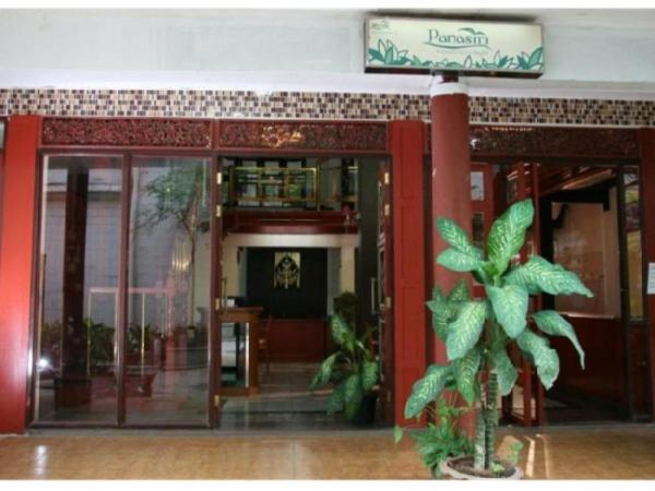 Panasiri Apartment Bangkok