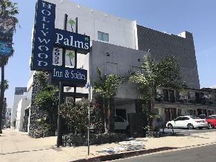 好萊塢棕櫚酒店&套房