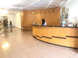 福康大飯店