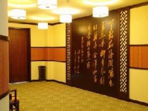 Xidi Xiangxigu Resort