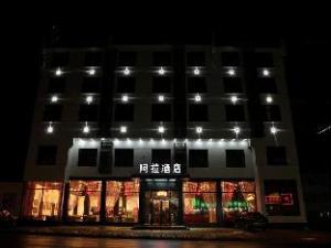 Huangshan Ala Hotel