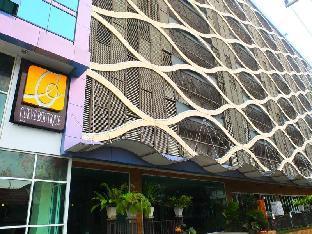 Curve Boutique Hotel เคิร์ฟ บูทิก โฮเต็ล