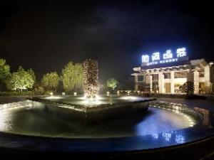 Hangzhou Luyu Resort