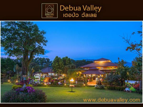 De Bua Valley Khao Yai