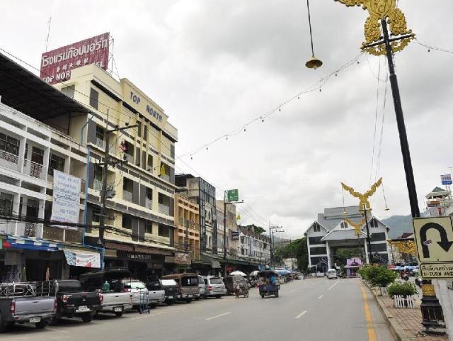 โรงแรมท็อปนอร์ท แม่สาย – Top North Hotel Maesai