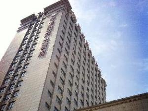 Huangshan Huamao International Hotel