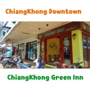 Chiangkhong Green Inn Resident เชียงของ กรีน อินน์ เรสซิเดนท์