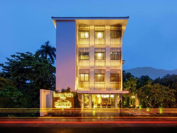 9 Suite Luxury Boutique Hotel Chiang Mai