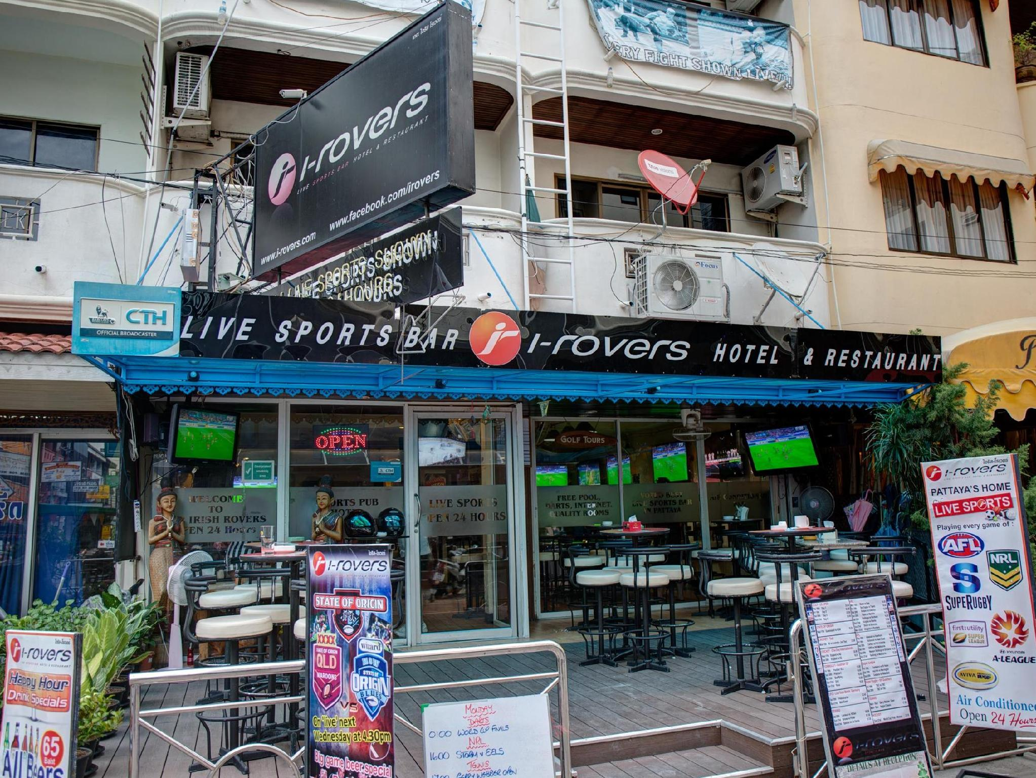 I Rovers Sports Bar And Hotel