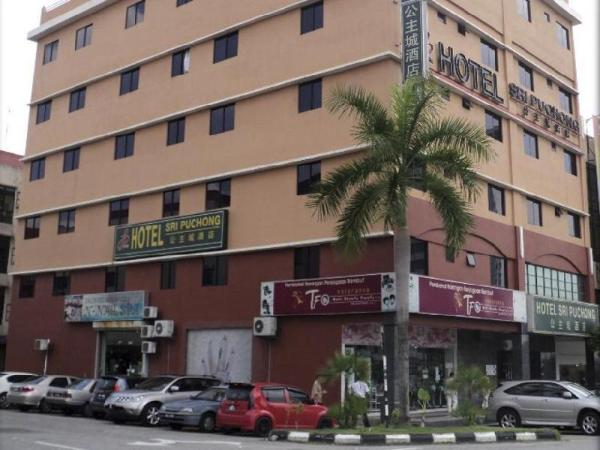Sri Puchong Hotel Kuala Lumpur