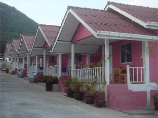 Baan Rae Koh Larn บ้านแร่ เกาะล้าน
