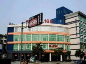 Motel168 Jiashan West Jiefang Road