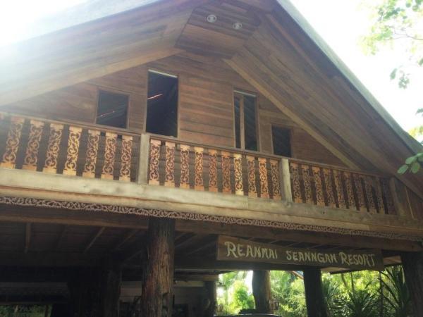 Ruan Mai San Ngam Resort Phuket