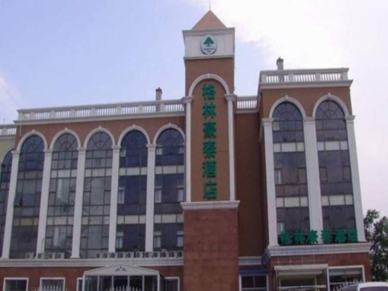 GreenTree Inn Tianjin West Railway Station Stage Hotel