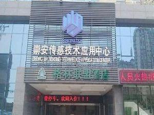Green Tree Inn Wuxi Shangmadun Road Hotel