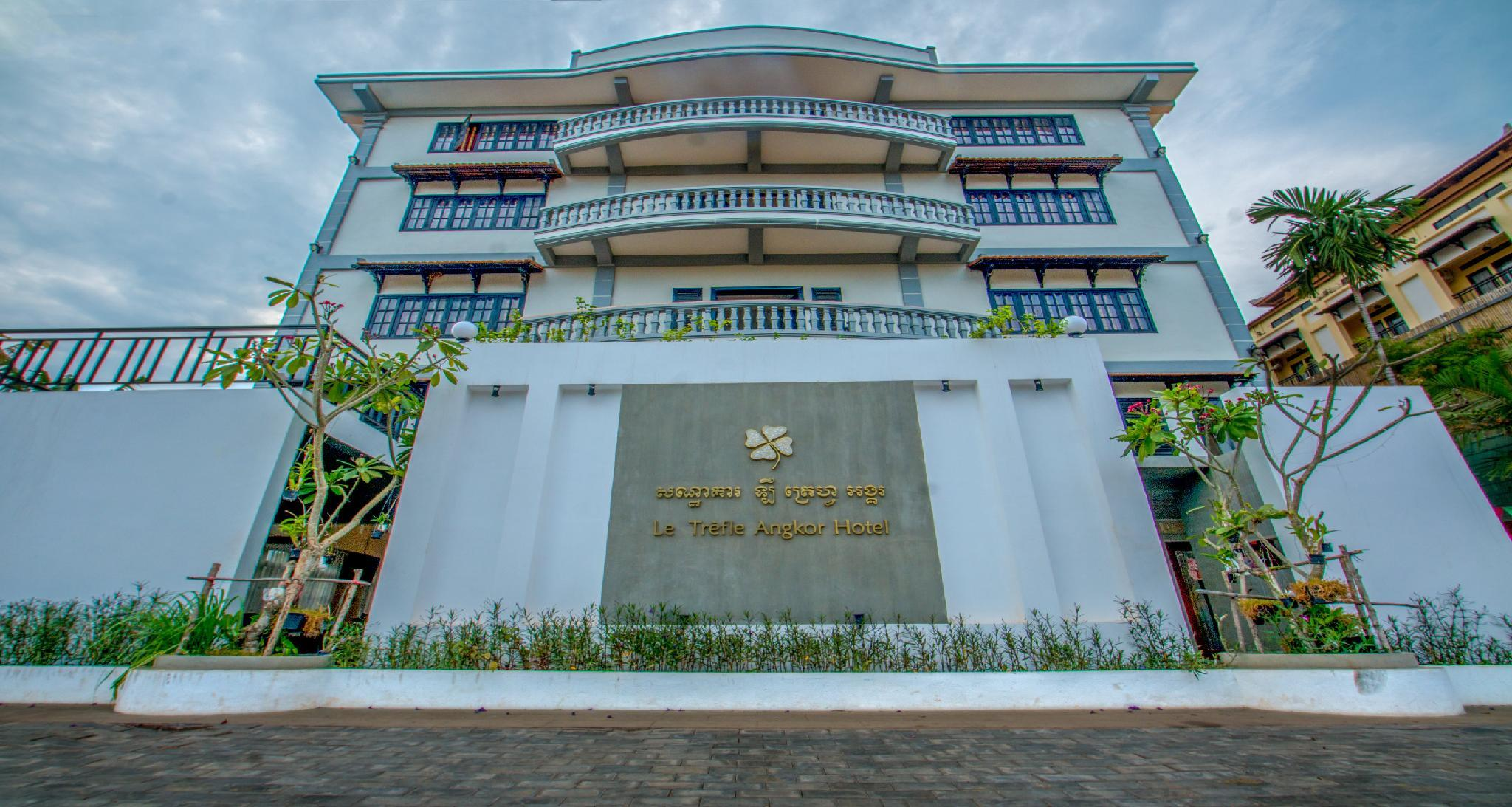 Le Trèfle Angkor Hotel