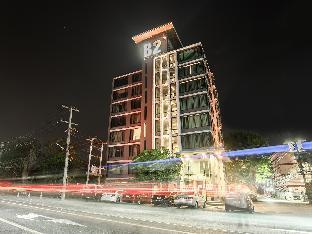 B2 Black Hotel บีทู แบล็ค