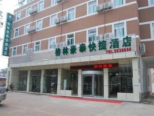 Фото отеля Green Tree Inn Jining Railway Station Hotel