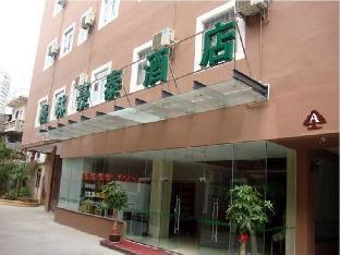 格林豪泰廈門大學商務酒店