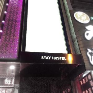 Yangshuo Stay Hostel (Yangshuo Stay Hostel)