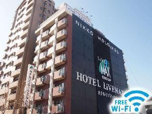 難波Livemax酒店