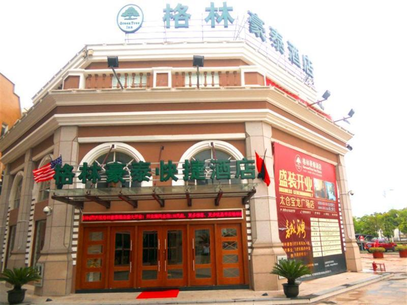 GreenTree Inn Taicang Baolong Square Hotel