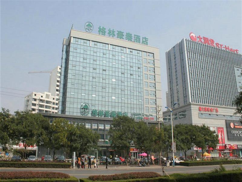 GreenTree Inn Rizhao Haiqu East Road Hotel