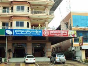 ポンル パイ タミー ゲストハウス (Ponleu Phkay Thmey Guesthouse)
