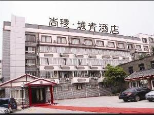 Dujiangyan Sage Hotel