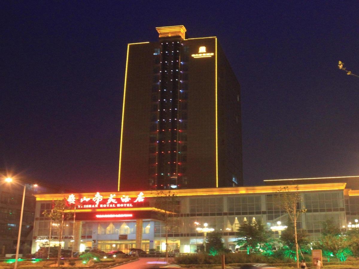Taian Taishan Royal Hotel