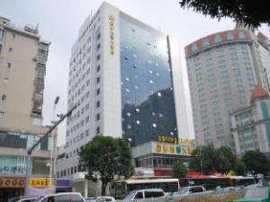 โรงแรมฟูซูสปริง (Fuzhou Spring Hotel)