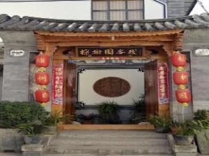 Dali Zongshuyuan Inn