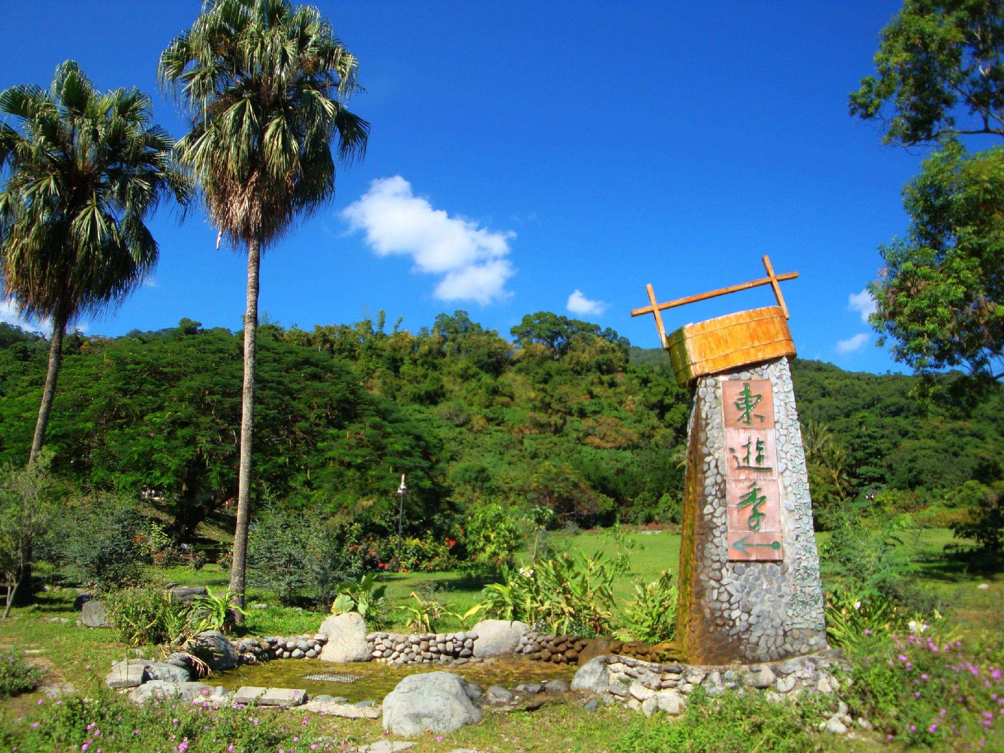 Toyugi Hot Spring Resorts & SPA