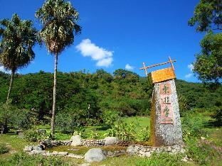東遊季溫泉渡假村