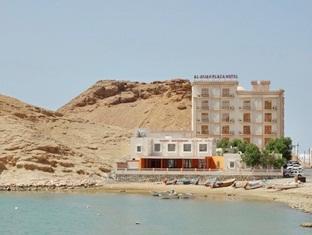 Al Ayjah Plaza Hotel