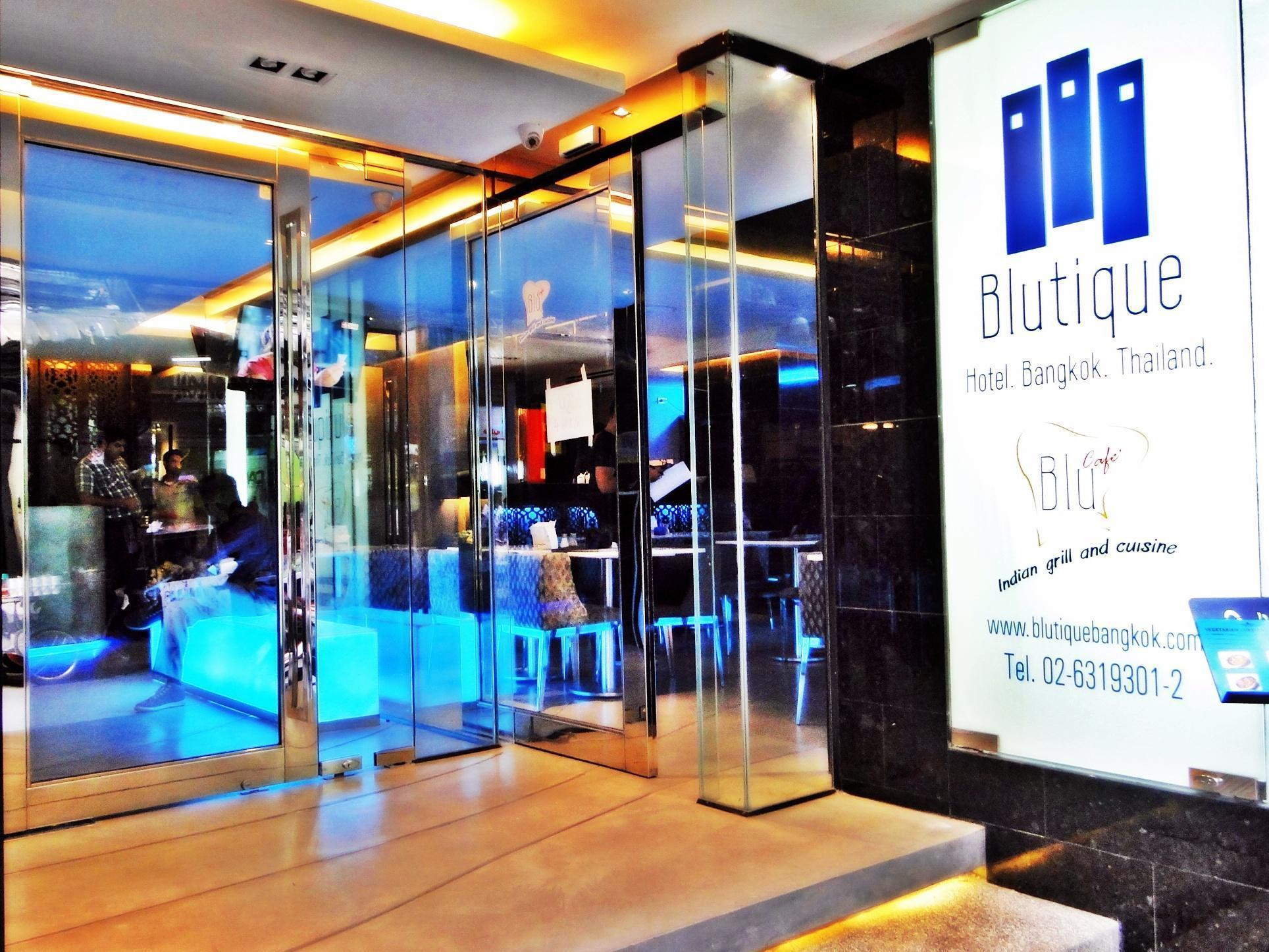 Blutique Hotel บลูติคโฮเต็ล