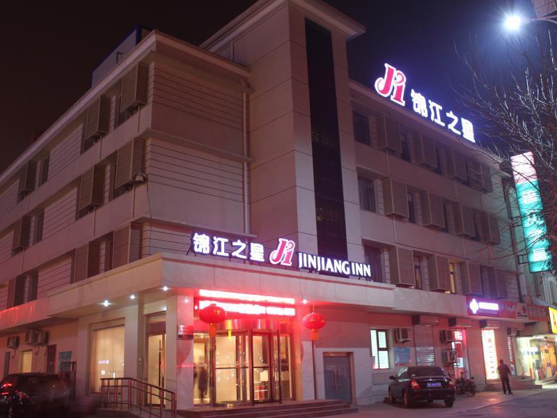 Jinjiang Inn Dezhou Railway Station