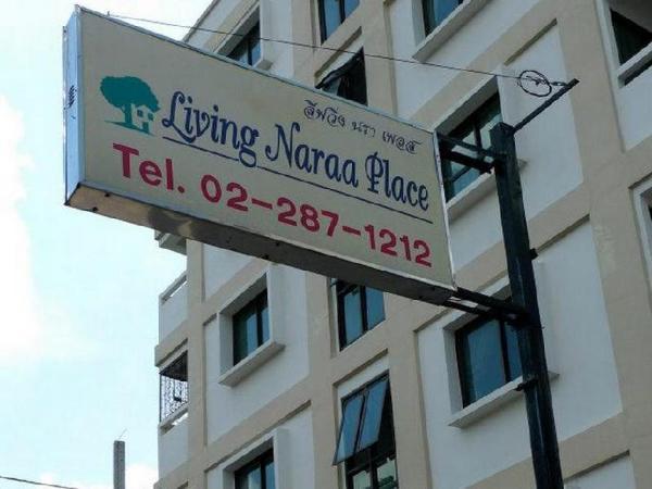 Living Naraa Apartment Bangkok