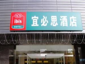 宜必思惠州酒店 (Hotel Ibis Huizhou Yanda)