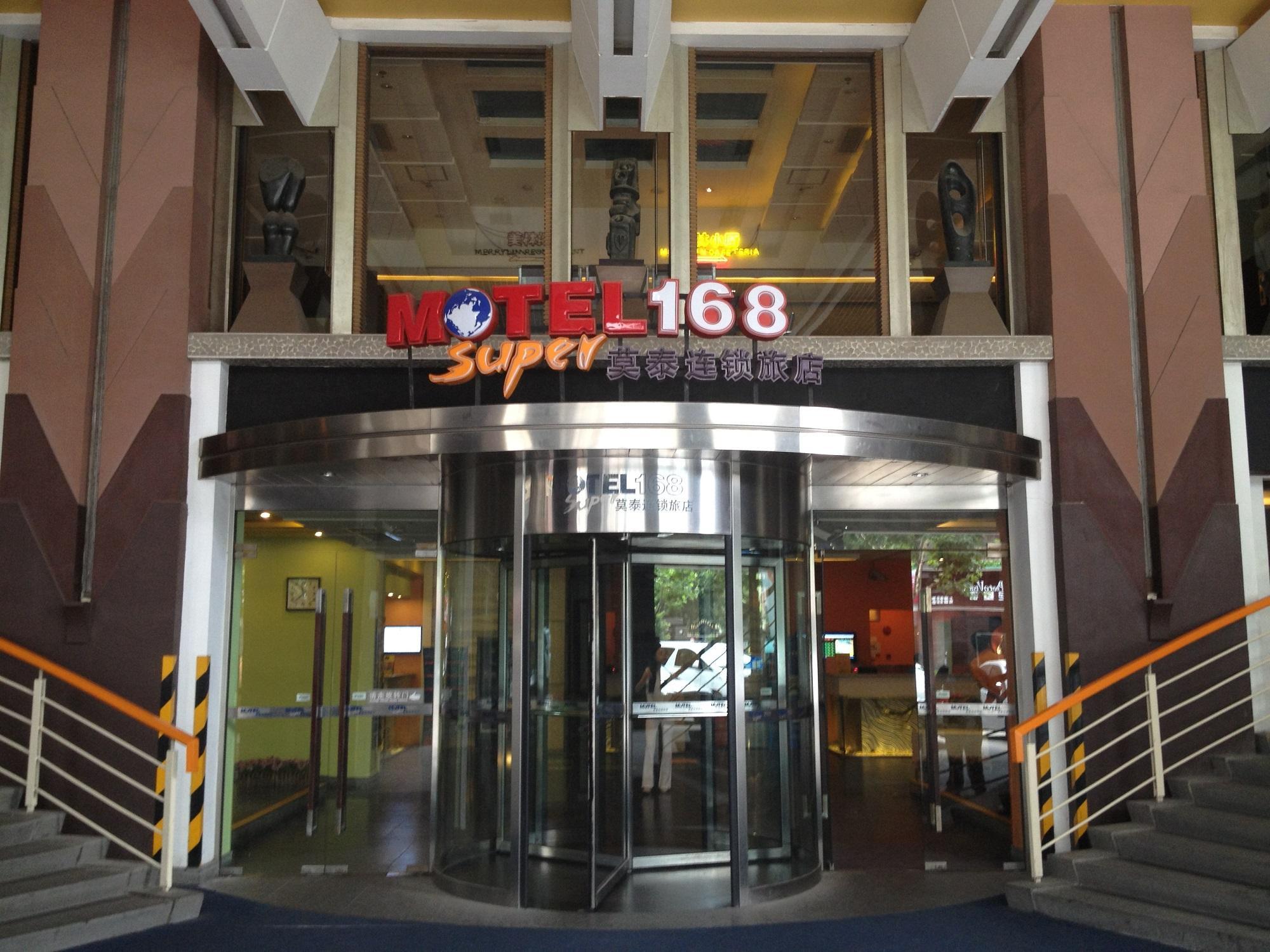 Home Inn Plus Shanghai Anyuan Road