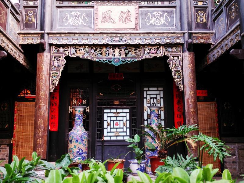 Pingyao Zhengjia Garden Hotel